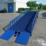斜坡叉车卸货梯型号6吨、8吨、10吨、12吨等