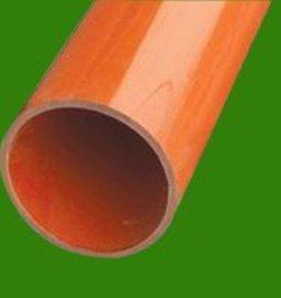 CPVC电力管 山东泰安厂家生产 地埋高压电缆护套管