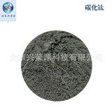 超细碳化钛1-3微米纳米碳化钛粉末 厂家