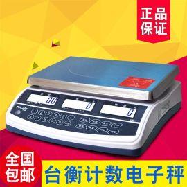 台衡惠而邦电子计数秤 台衡QHC电子称 桌秤JSC-QHC-3+6kg15kg30kg