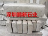 深圳水沟盖板-深圳小方块-深圳导盲石