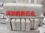 深圳水溝蓋板-深圳小方塊-深圳導盲石