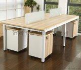简约钢木电脑桌 舒誉供应