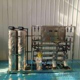 沿海地区海水淡化设备-反渗透设备-净化水设备