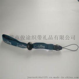 实力厂家制作手机挂绳定做带飞机扣的涤纶织带挂绳