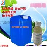 工業除蠟水原料   油酸酯