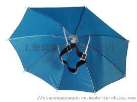 頭戴式帽傘定制、兒童帽子傘頭戴式遮陽雨傘釣魚帽子傘