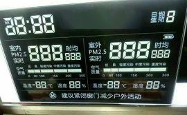 家电控制板LCD液晶屏