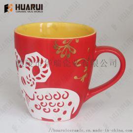 外红内黄新骨瓷色釉550ml大容量陶瓷马克杯