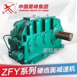 雁峰ZDY系列80-710型硬齿面圆柱齿轮减速机