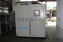 瀋陽冷水機廠家|水冷式工業冷水機|水冷機|冰水機|鍍膜機專用冷水機|流延膜專用冷水機|模溫機