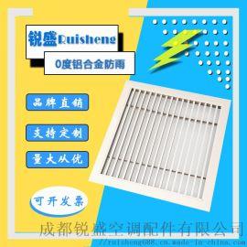 铝合金0度线条排通出回风口 固定防雨百叶