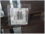 上海Q345B武鋼出廠平板4*1500