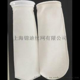 尼龙过滤袋食品饮料过滤袋尼龙网涂料 油漆油墨过滤袋