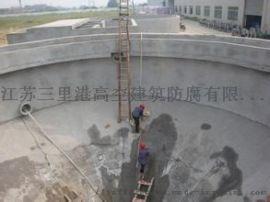 污水處理池伸縮縫漏水補漏