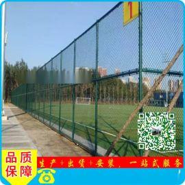 广东篮球场地围网厂家 潮州勾花网护栏现货供应