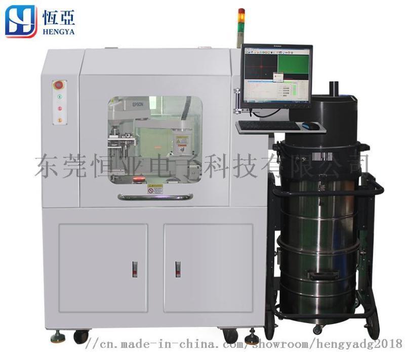 广州视觉分板机厂家 视觉分板机品牌 恒亚分板机