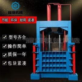 **液压打包机 立式提门推包式废铜废铁压块机捆扎机