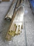 H65黄铜管 精抽薄壁黄铜方管 无铅铜管