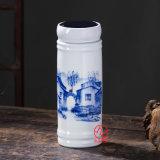 陶瓷保温杯定做加字   保温杯生产厂家