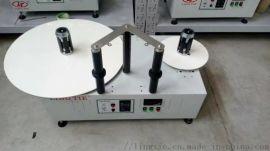 多功能自动小型复卷机高速复卷机