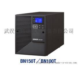 日本OMRON不间断电源BN75T中国总代理
