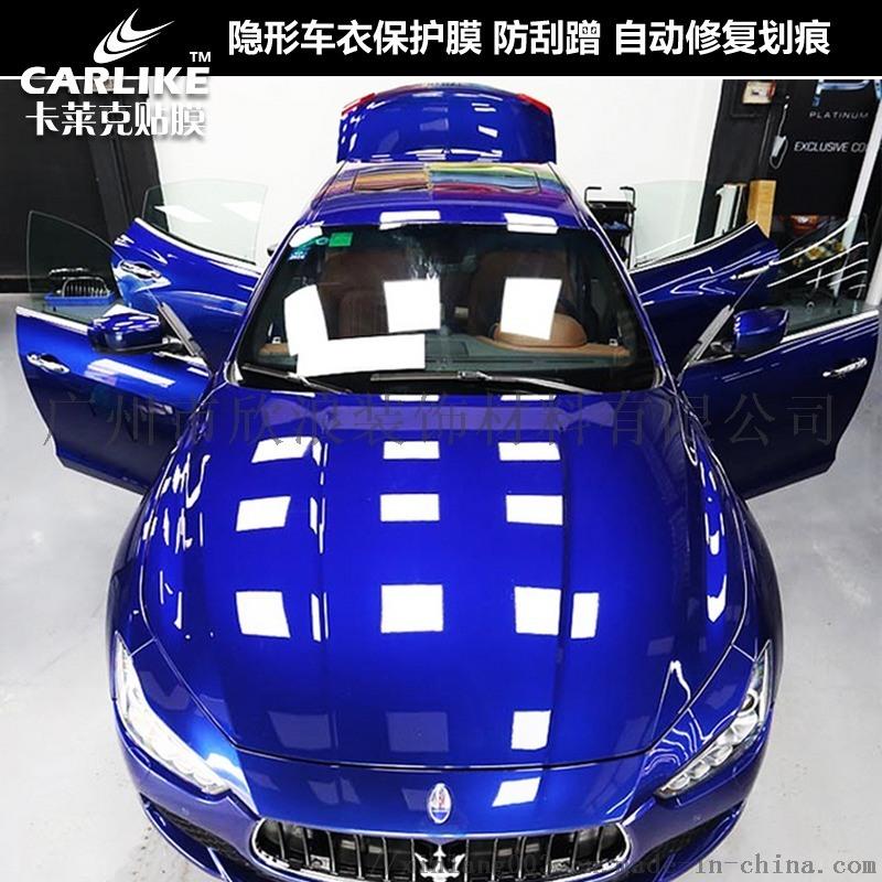汽车隐形车衣透明保护膜pvc修复TPU车漆贴膜