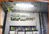 自动化与信息化控制系统服务商上海尤劲恩