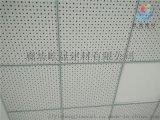 穿孔硅酸钙板冲孔吸音板 岩棉吊顶天花 候车室专用