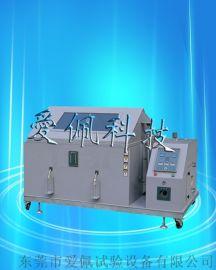 湖南二氧化硫鹽霧試驗箱/人工模擬鹽霧環境箱