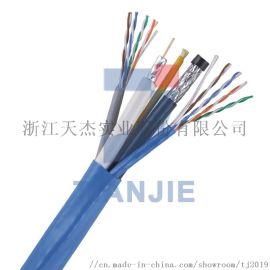 同轴网线组合缆 天杰组合缆