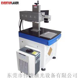 冲电器冲电头紫光激光镭射机数据线紫外激光打标机