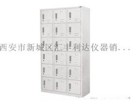 西安哪里有卖更衣柜,六门更衣柜,十二门更衣柜