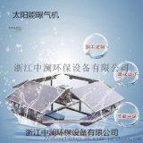太阳能解层式曝气机,光伏解层曝气机