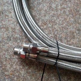 防爆挠性连接管/304防爆金属软管