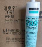 道康宁7091通用型硅胶