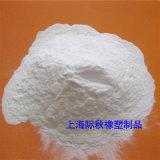 大金PTFEM-111 模壓料細粉聚四氟乙烯
