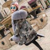 杭州一線品牌西樹影黛派克服品牌女裝折扣貨源庫存女裝
