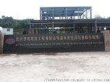 投资建设垃圾处理厂首选上海季明  生活垃圾处理设备