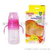 宽口径婴儿硅胶奶瓶带手柄耐高温食品级奶瓶可定制