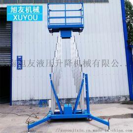 电动液压升降平台铝合金升降机移动式铝合金平台
