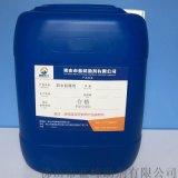 蓝峰LF-404防腐防霉剂