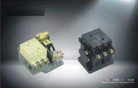 交流接触器 CJT1-60A AC 220V