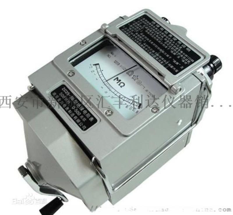 西安哪余有賣2500V絕緣電阻測試儀