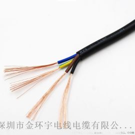 金环宇电线电缆国标控制线四芯电源线0.5平方