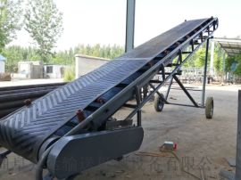 带挡边散粮装车皮带机 带进料斗电动升降输送机