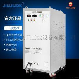深圳充磁设备 汽车喇叭自动充磁机 厂家非标定制