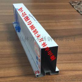 304不锈钢收边线 护墙装饰线U型槽折弯加工