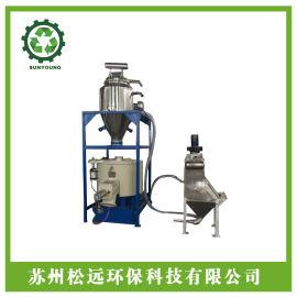 高效磷酸鋰鈷酸鋰碳酸鋰三元材料幹粉混合高速混合機
