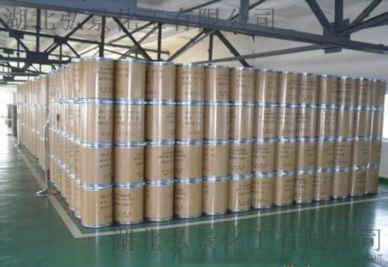 氧化锌 CAS:1314-13-2